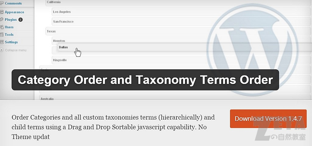 Category Order and Taxonomy Terms Order (4)