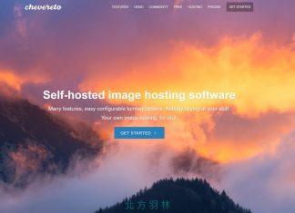 建立 WordPress 圖床的優秀相簿軟體: Chevereto