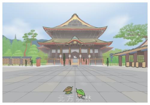 旅かえる(旅行青蛙)攻略-景點篇-信州善光寺
