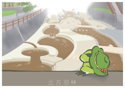 旅かえる(旅行青蛙)攻略-景點篇-有馬溫泉