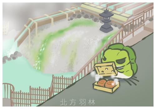 旅かえる(旅行青蛙)攻略-景點篇-草津溫泉