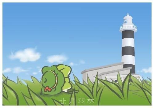 旅かえる(旅行青蛙)攻略-景點篇-入道崎燈塔