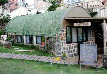 馬祖 倉庫咖啡(原天堂鳥餐廳)
