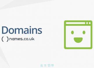 免費頂級網域的另一個好選擇:CO.UK 及 UK 網域