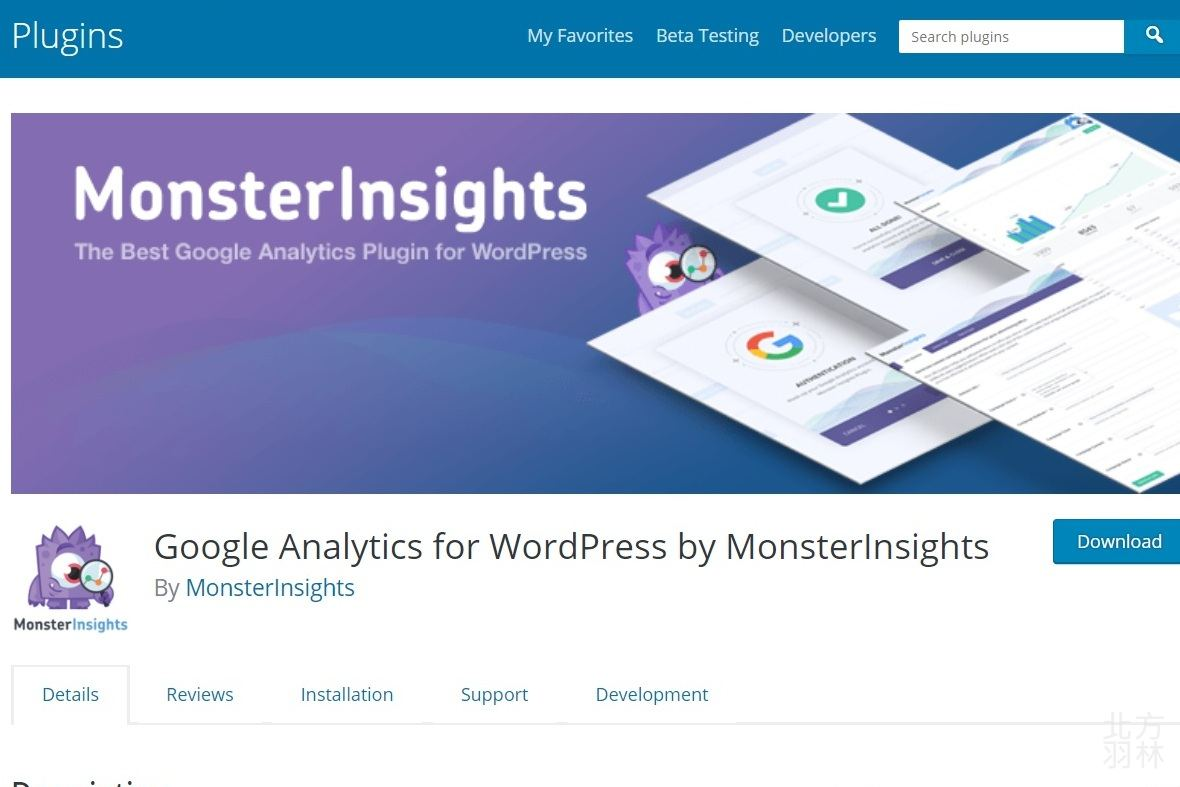 google analytics monsterinsights 讓你的網站也能直接查看Google Analtyics
