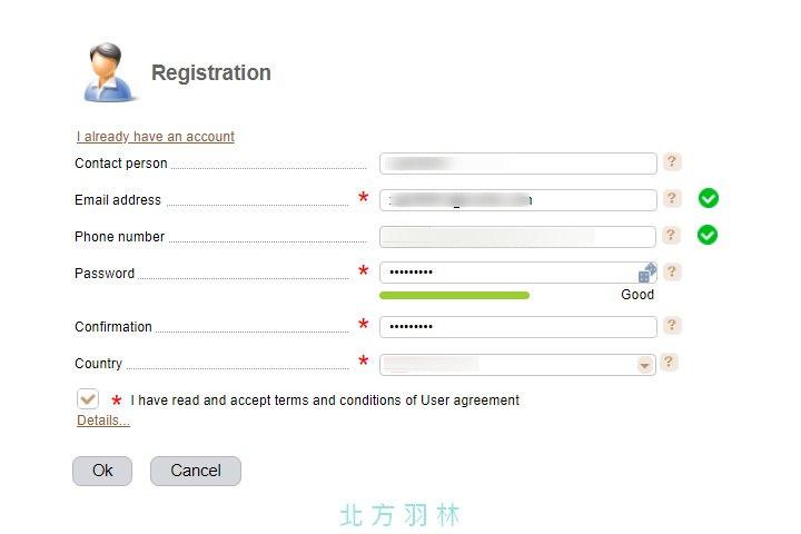註冊只需要名稱、信箱、電話。