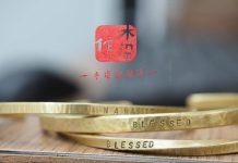金工體驗|木樑作 親手打造屬於自己的純手工銅手環 內有手環悄悄話