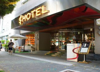 S-hotel