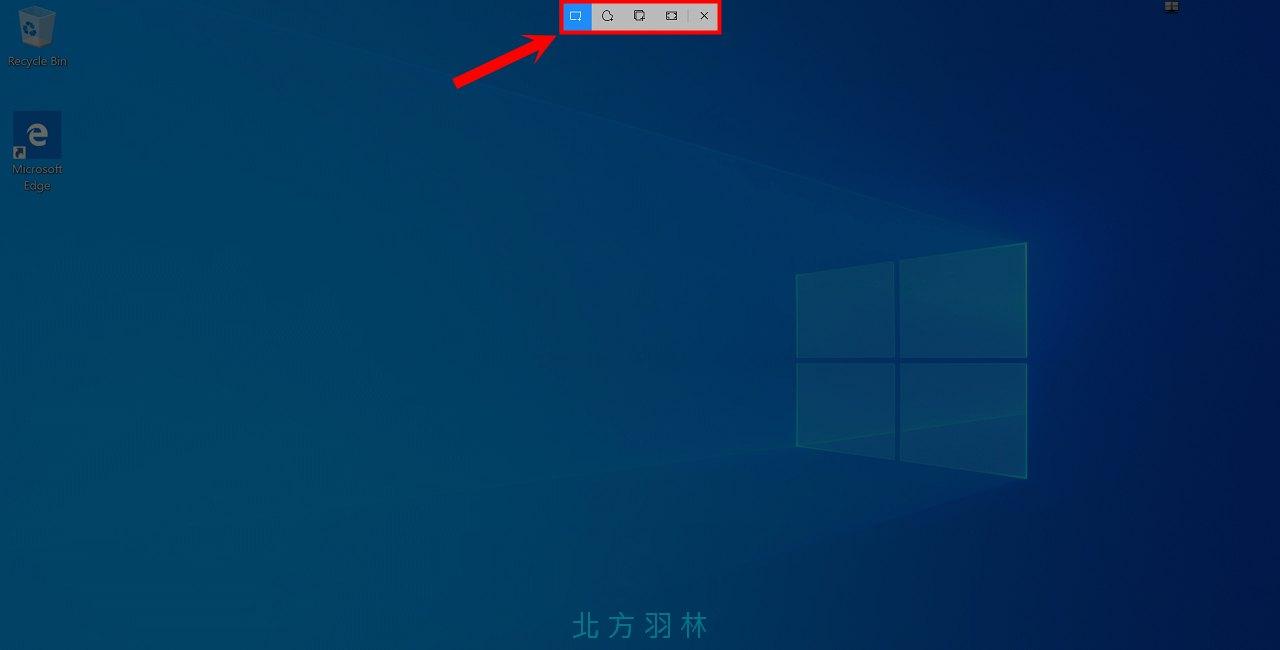 螢幕上方出現螢幕截圖的按鍵