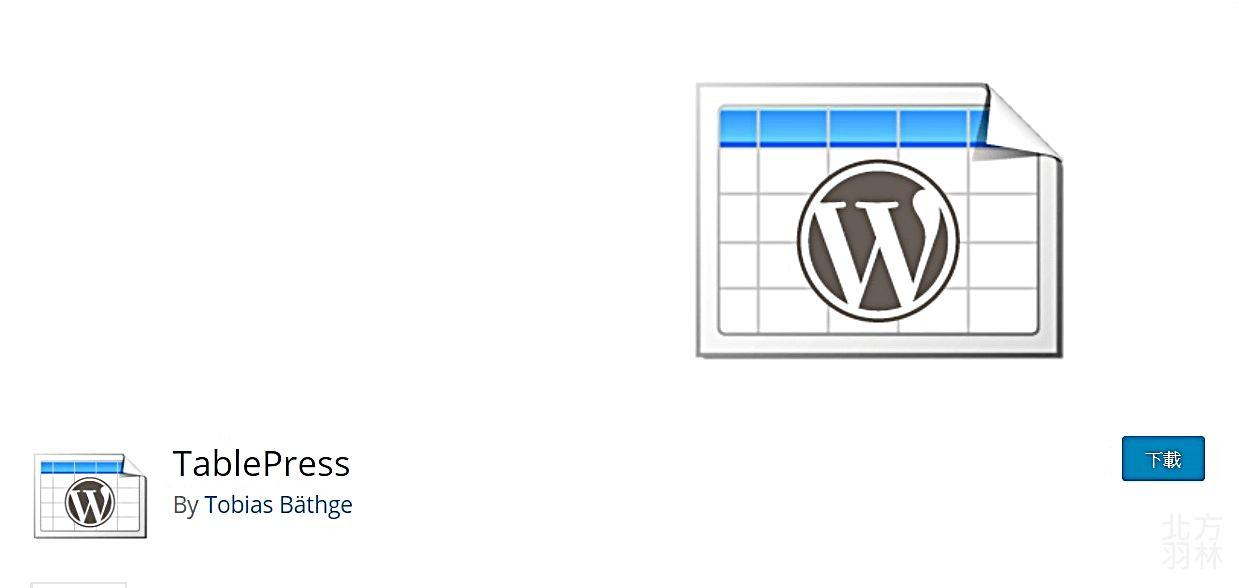 WordPress 外掛:利用 Tablepress 輕鬆建立表格