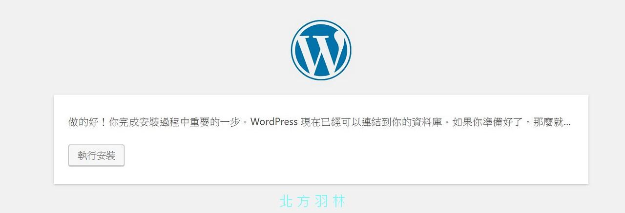 如何在 Runcloud 中安裝 WordPress